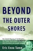 Beyond The Outer Shores - Meteek Supply